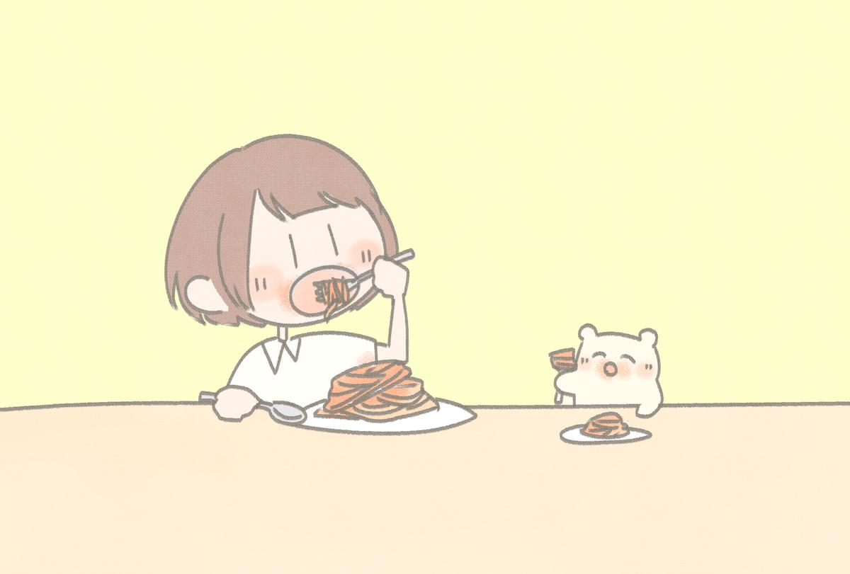 f:id:sukoyaka-yaby:20210630191824j:plain