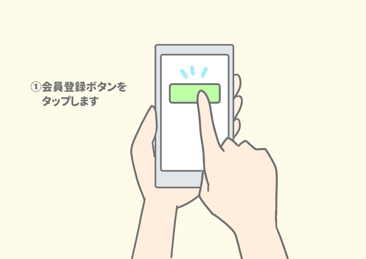f:id:sukoyaka-yaby:20210715112115j:plain