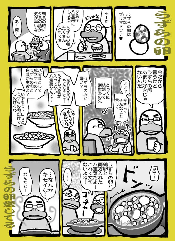 f:id:sukoyakagamo:20170720093223j:plain