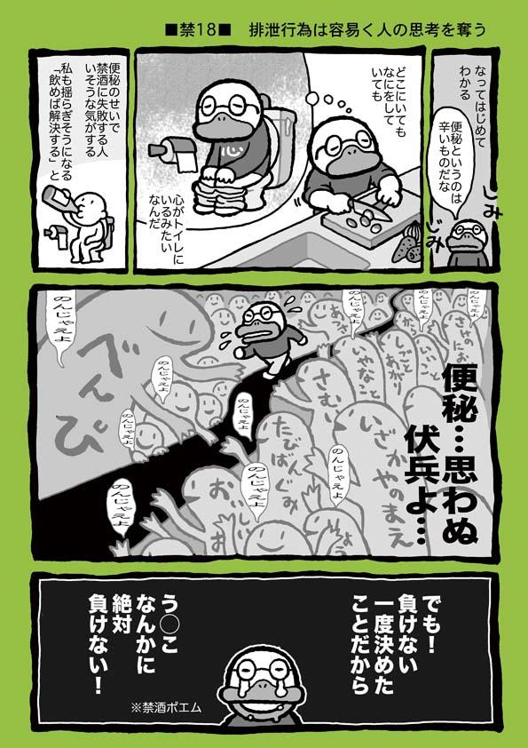 f:id:sukoyakagamo:20170728205305j:plain