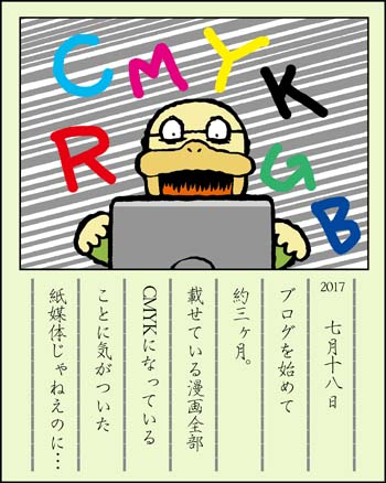 f:id:sukoyakagamo:20170731200651j:plain