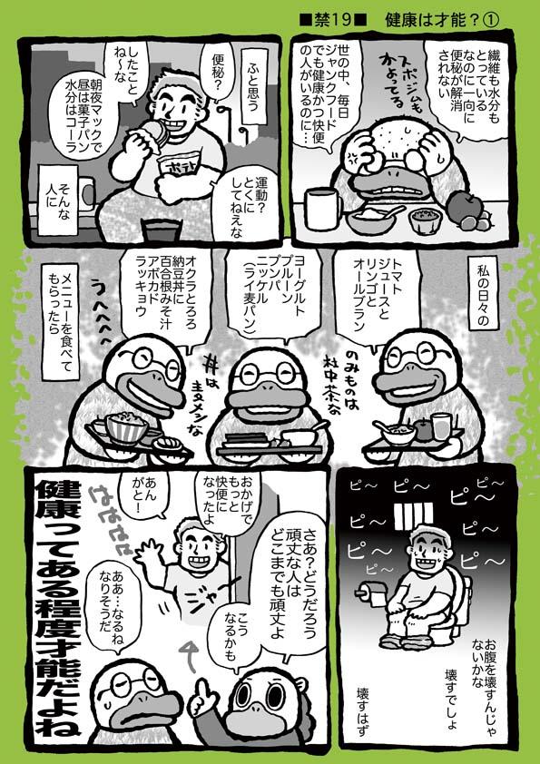 f:id:sukoyakagamo:20170809211035j:plain