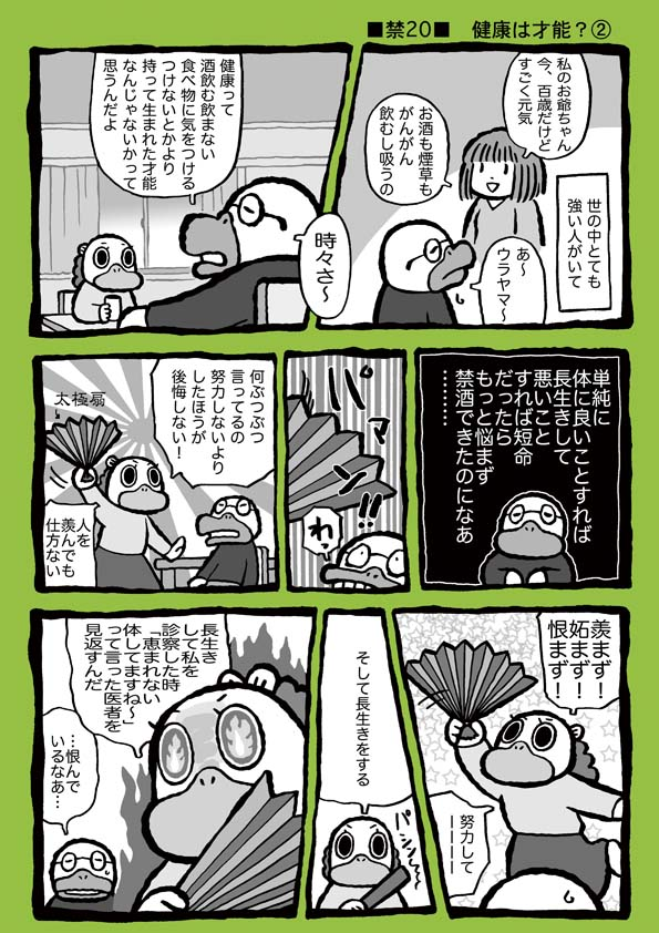 f:id:sukoyakagamo:20170813170719j:plain
