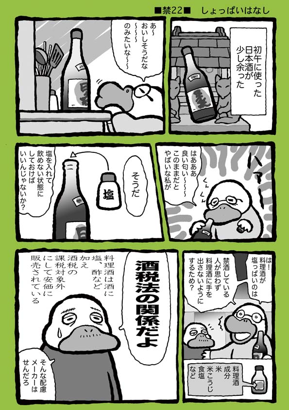 f:id:sukoyakagamo:20170823200313j:plain
