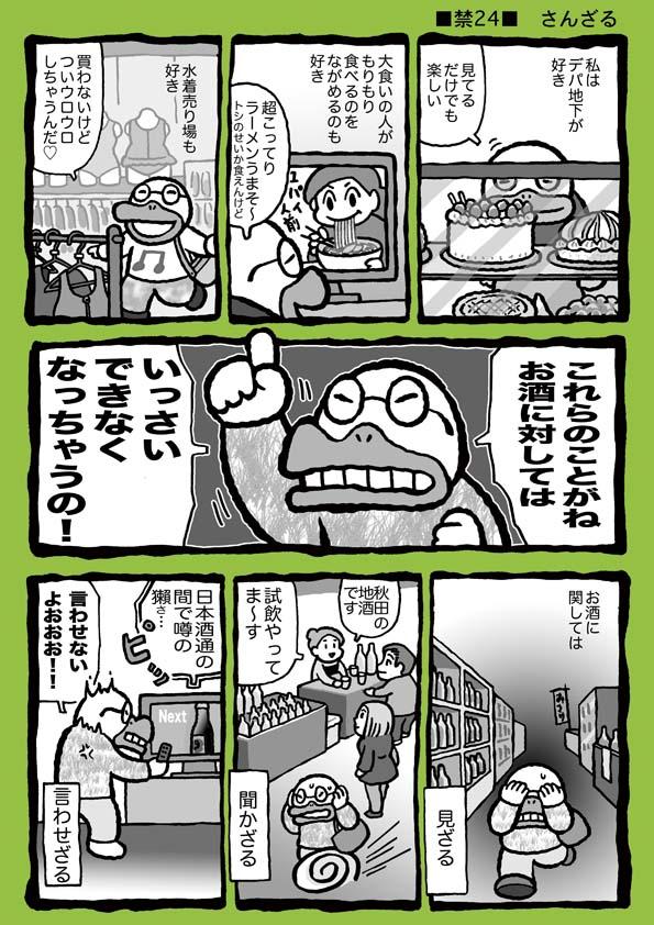 f:id:sukoyakagamo:20170904202816j:plain