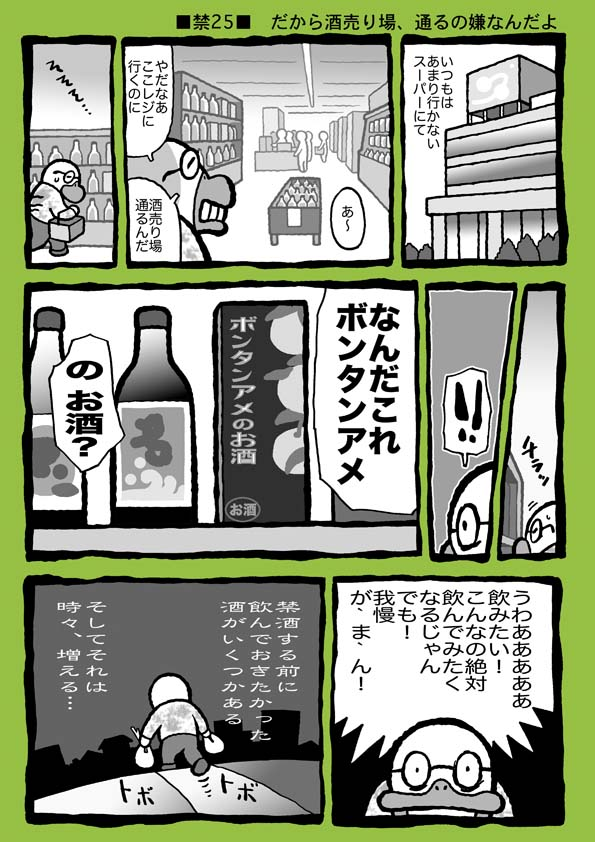 f:id:sukoyakagamo:20170914083642j:plain
