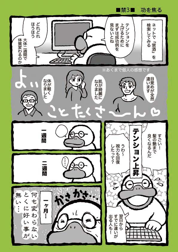 f:id:sukoyakagamo:20170915084553j:plain