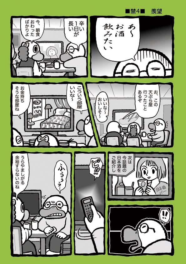 f:id:sukoyakagamo:20170915084751j:plain