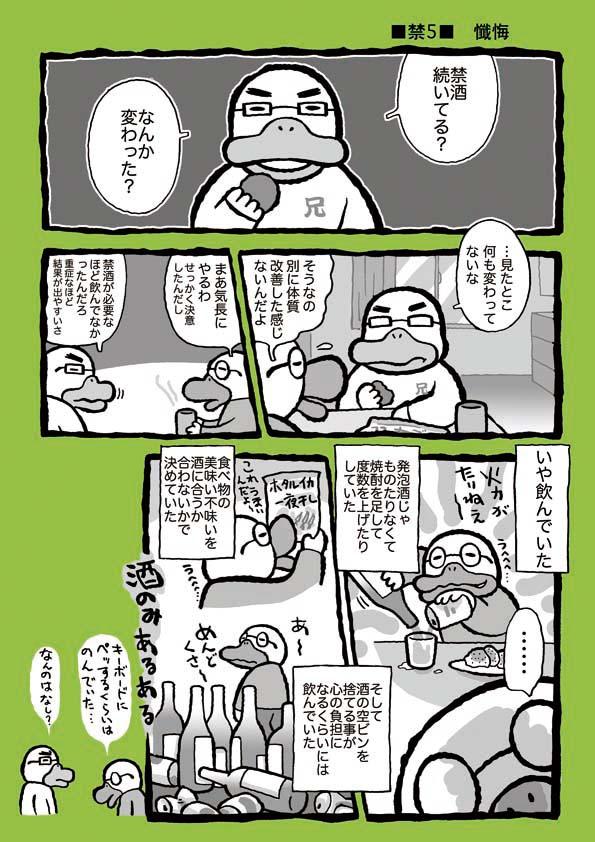 f:id:sukoyakagamo:20170915084911j:plain