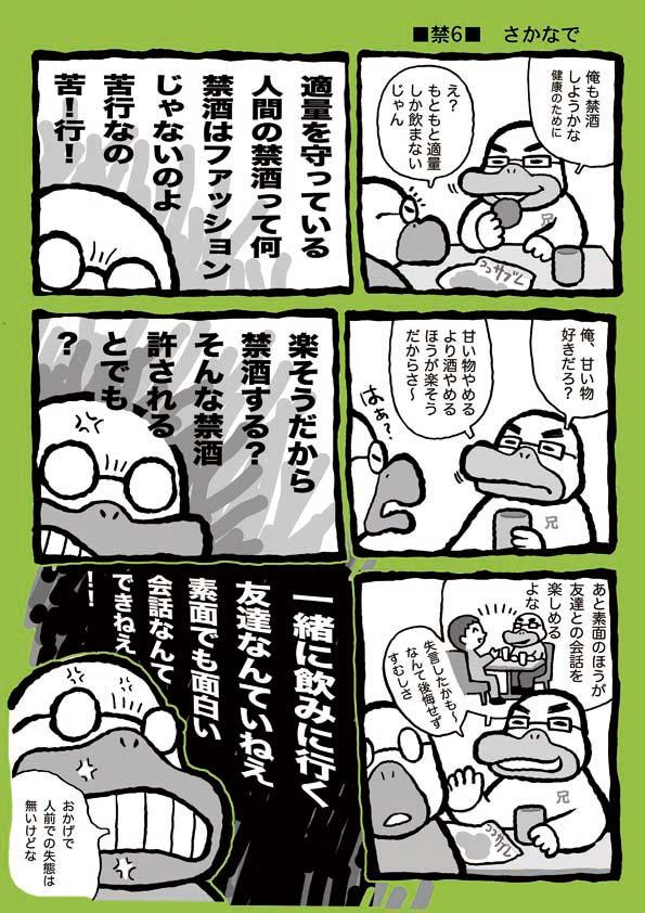 f:id:sukoyakagamo:20170915085045j:plain