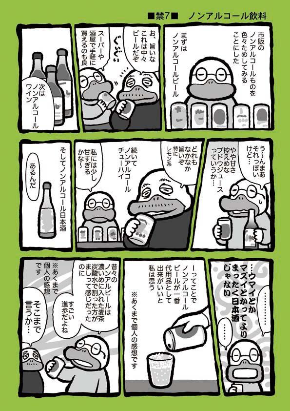 f:id:sukoyakagamo:20170915085253j:plain