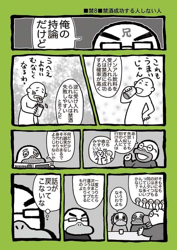 f:id:sukoyakagamo:20170915085422j:plain
