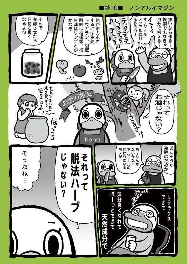 f:id:sukoyakagamo:20170915091006j:plain