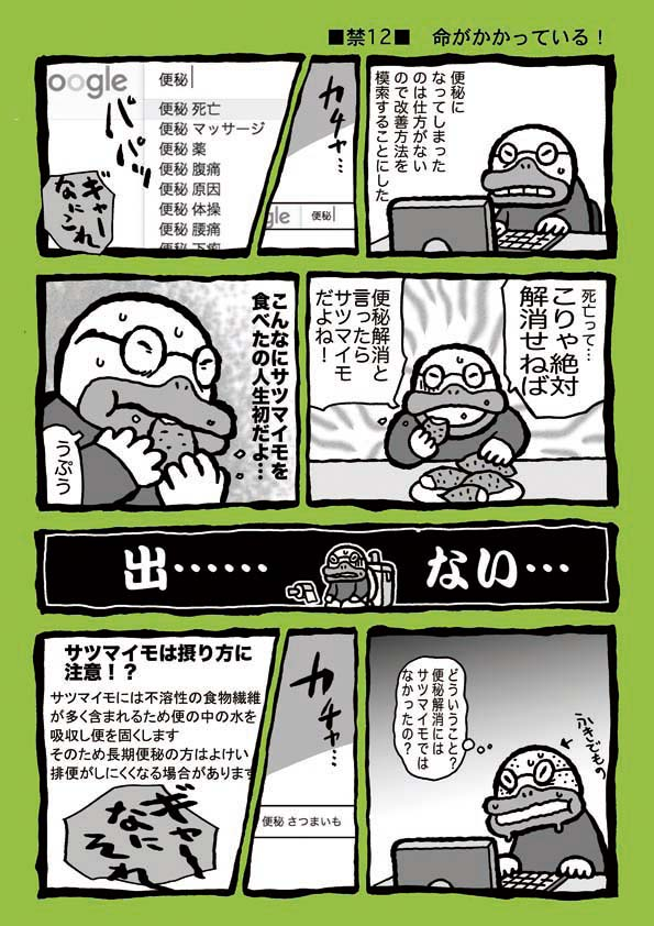 f:id:sukoyakagamo:20170915091252j:plain