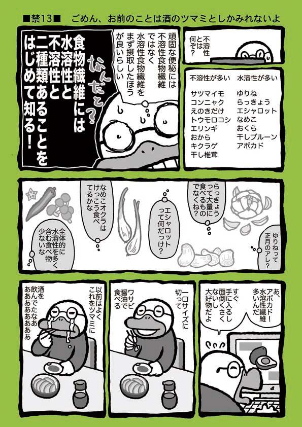 f:id:sukoyakagamo:20170915091352j:plain