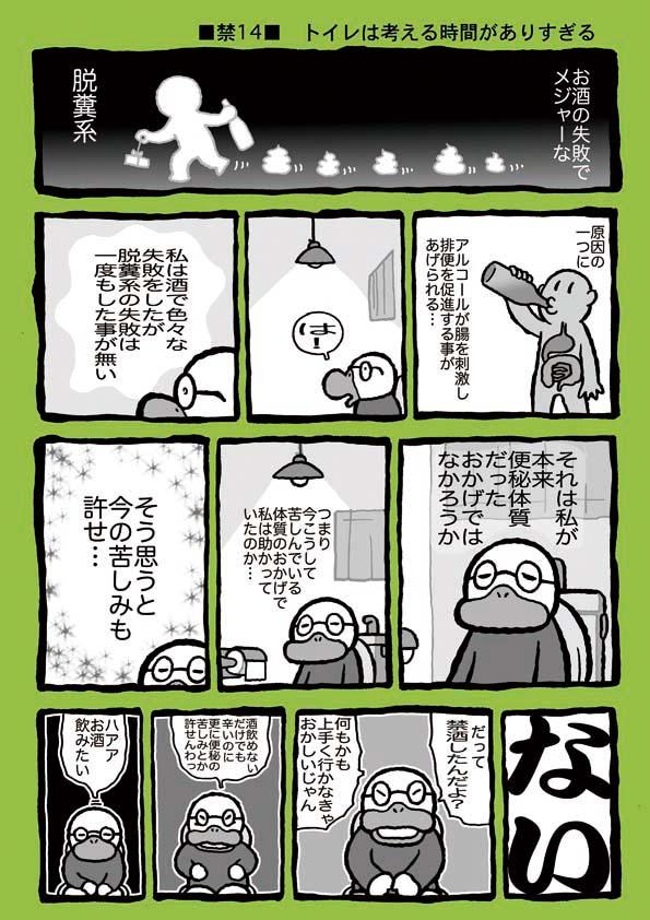 f:id:sukoyakagamo:20170915091531j:plain