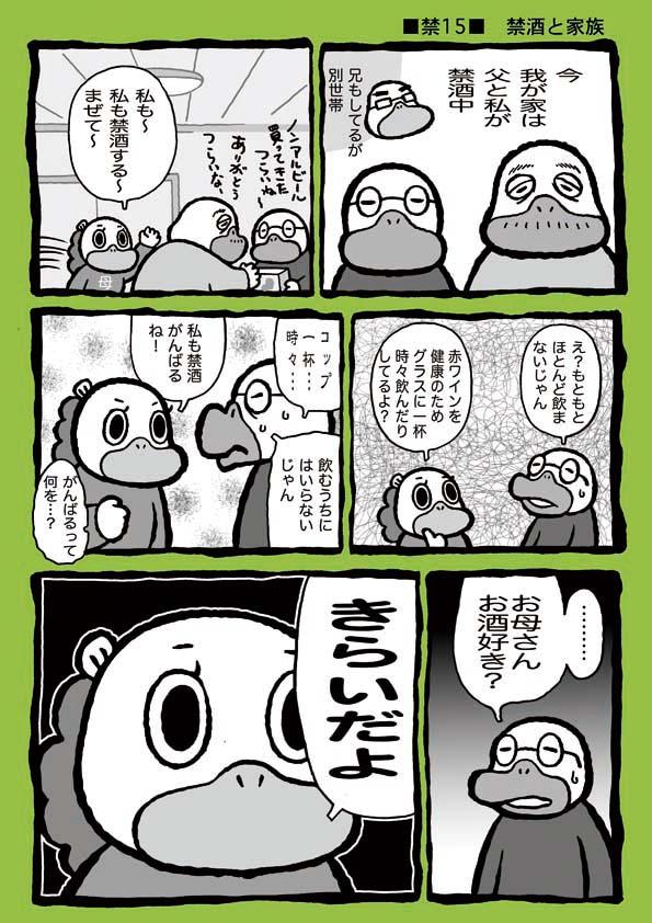 f:id:sukoyakagamo:20170915091640j:plain