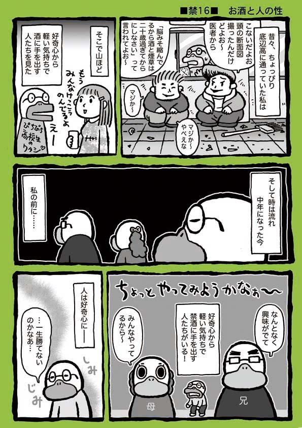 f:id:sukoyakagamo:20170915091814j:plain