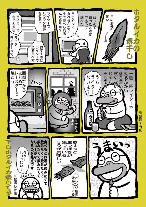 f:id:sukoyakagamo:20170915092659j:plain