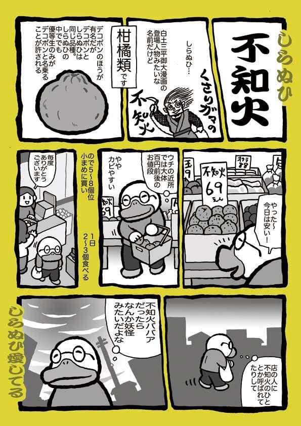 f:id:sukoyakagamo:20170915092817j:plain
