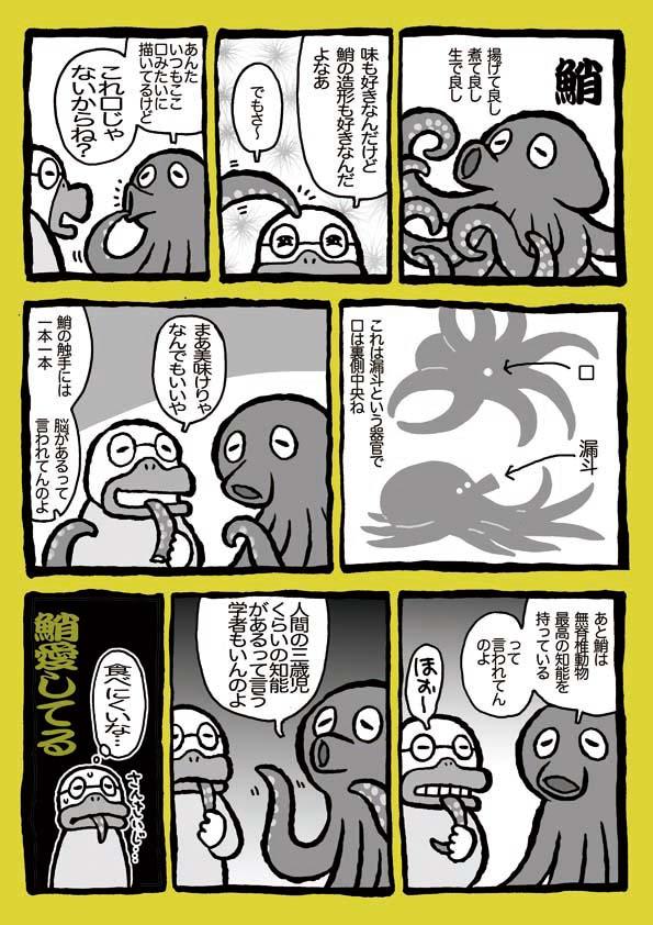 f:id:sukoyakagamo:20170915093306j:plain