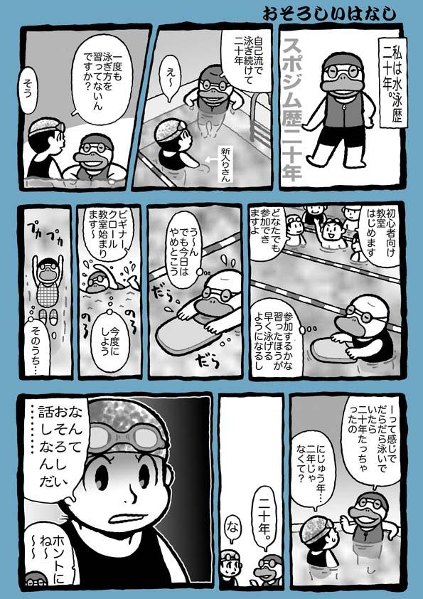 f:id:sukoyakagamo:20170919194941j:plain