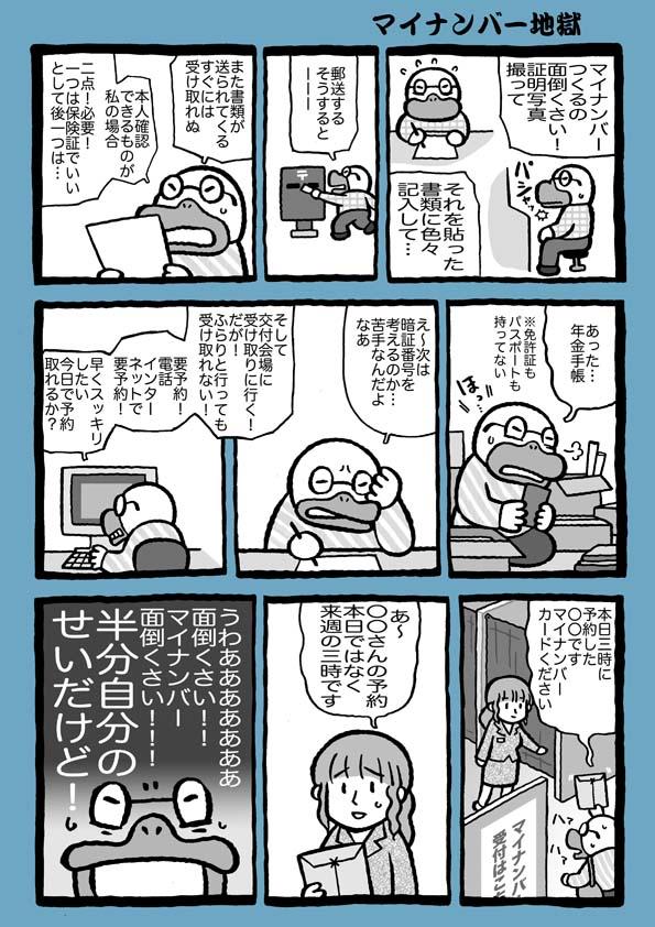 f:id:sukoyakagamo:20171004050527j:plain