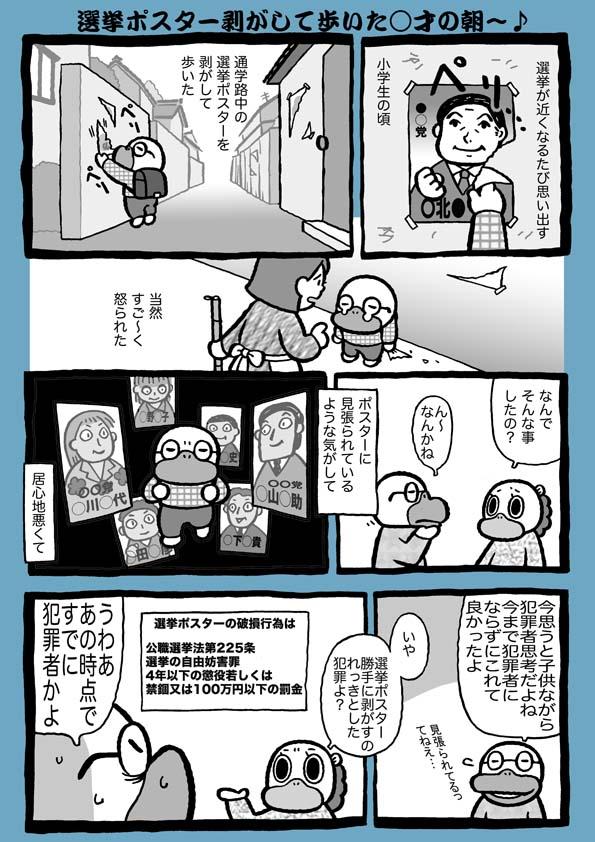 f:id:sukoyakagamo:20171013104648j:plain