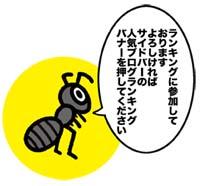 f:id:sukoyakagamo:20171031212643j:plain