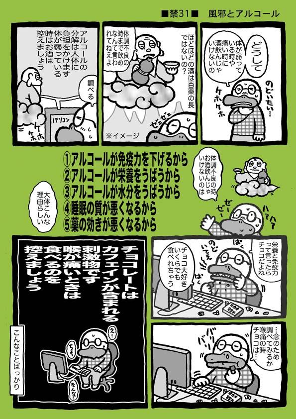 f:id:sukoyakagamo:20171111173403j:plain