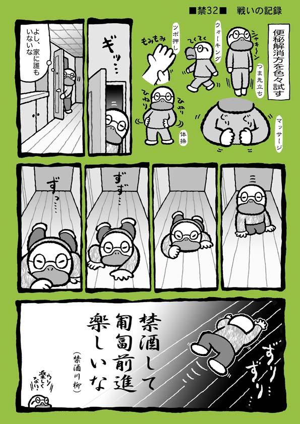f:id:sukoyakagamo:20171119195926j:plain