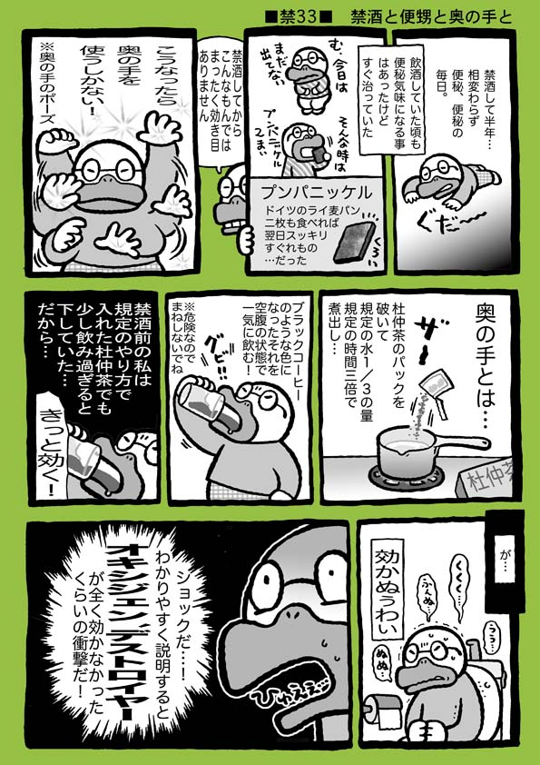 f:id:sukoyakagamo:20171127200622j:plain