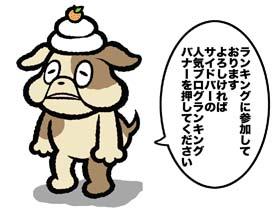 f:id:sukoyakagamo:20171127202526j:plain