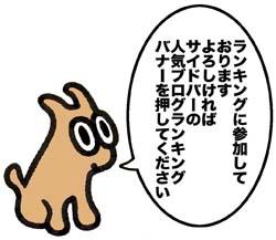f:id:sukoyakagamo:20171130200741j:plain