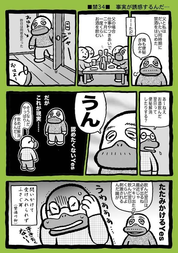 f:id:sukoyakagamo:20171202205116j:plain