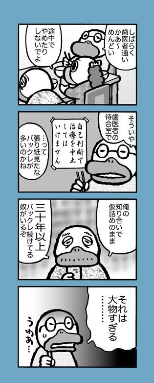 f:id:sukoyakagamo:20171206201551j:plain