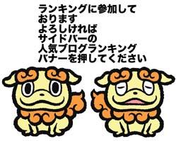f:id:sukoyakagamo:20171206202148j:plain