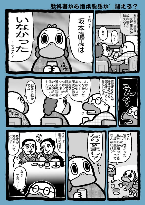 f:id:sukoyakagamo:20171226194547j:plain