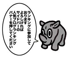 f:id:sukoyakagamo:20171226200506j:plain