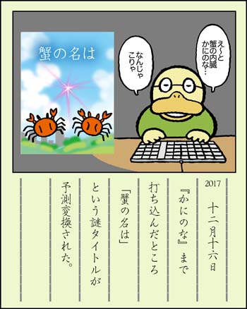 f:id:sukoyakagamo:20171229210247j:plain