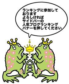 f:id:sukoyakagamo:20180109200636j:plain