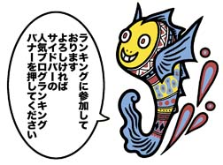 f:id:sukoyakagamo:20180113195408j:plain