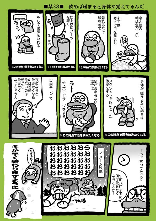 f:id:sukoyakagamo:20180113195428j:plain