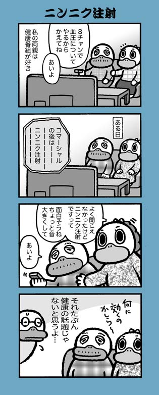 f:id:sukoyakagamo:20180123194932j:plain