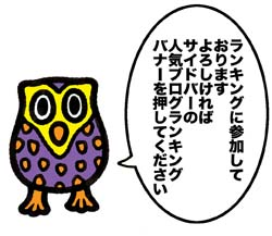 f:id:sukoyakagamo:20180123201224j:plain