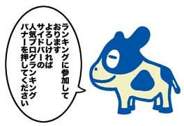 f:id:sukoyakagamo:20180131204415j:plain