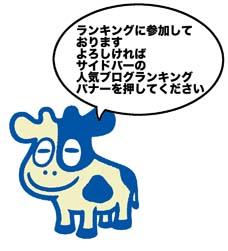f:id:sukoyakagamo:20180204201428j:plain