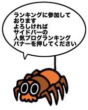 f:id:sukoyakagamo:20180208203727j:plain