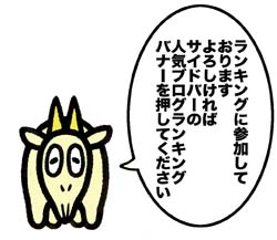 f:id:sukoyakagamo:20180212202138j:plain