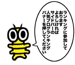 f:id:sukoyakagamo:20180216190419j:plain
